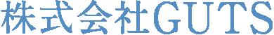 ステラ幼児教室・個別支援塾の会社案内・求人情報(名古屋・豊田)